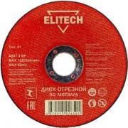 ELITECH 1820.016000, Ø180х2,5х22мм (10 шт)