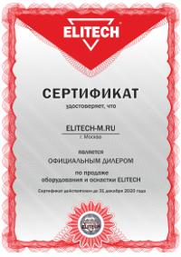 Сертификат официального дилера Elitech