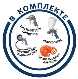 Комплектация Elitech КПБ 190/24+4К