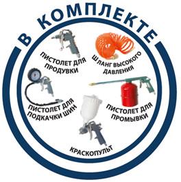 Комплектация Elitech КПМ 200/24+5К