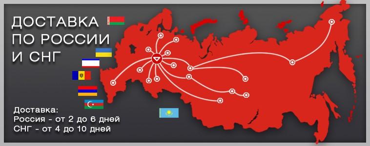 Доставка инструмента Elitech по России и СНГ